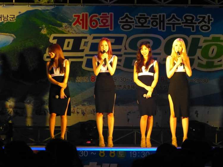 the Korean Spice Girls