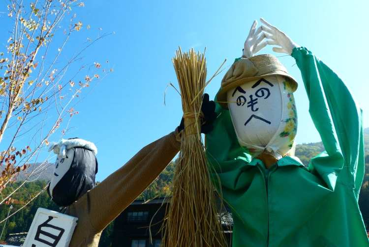 Scarecrows Shirakawa-Go Japan