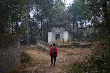 Hushan Forest Park