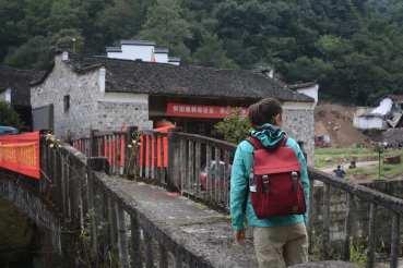 traditionl village Zhejiang