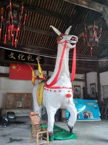 chinese traditional festival