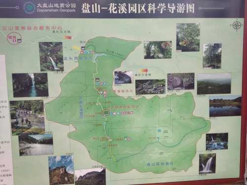 Dapanshan mappa