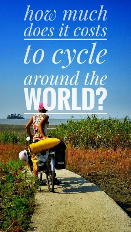 How much cost travel bike