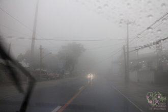 foggy tagaytay road