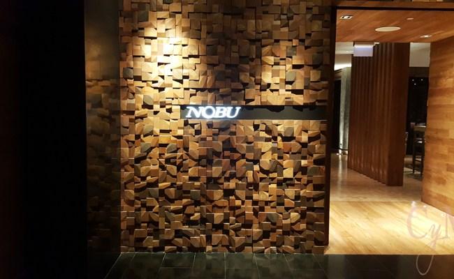 nobu restaurant entrance