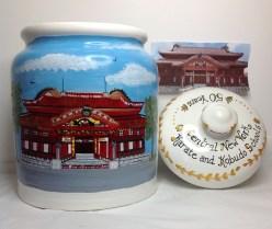 Custom Cookie Jar