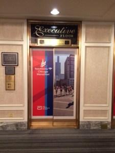 Chicago - elevator