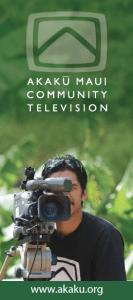 Akaku Brochure cover