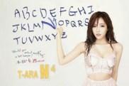 Hyomin N4 Teaser 01