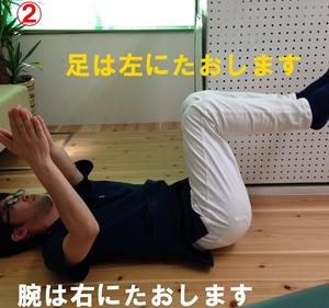 腹筋 便秘筋トレ 解消方法 腸腰筋 体幹筋トレーニング