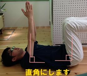 腹筋 便秘 筋トレ トレーニング 腸腰筋 体幹筋