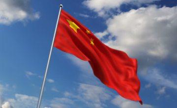 Gobierno chino enlista 34 proyectos relacionados con blockchain