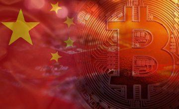 China presenta nuevo ranking de tecnología en criptomonedas