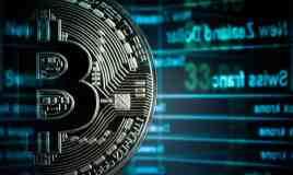 Bitcoin (BTC) alcanzó la cifra de 18 millones de unidades…