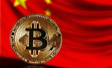 """Funcionario del Banco Popular de China confirma que el yuan digital no será una """"moneda especulativa"""" como Bitcoin (BTC)"""