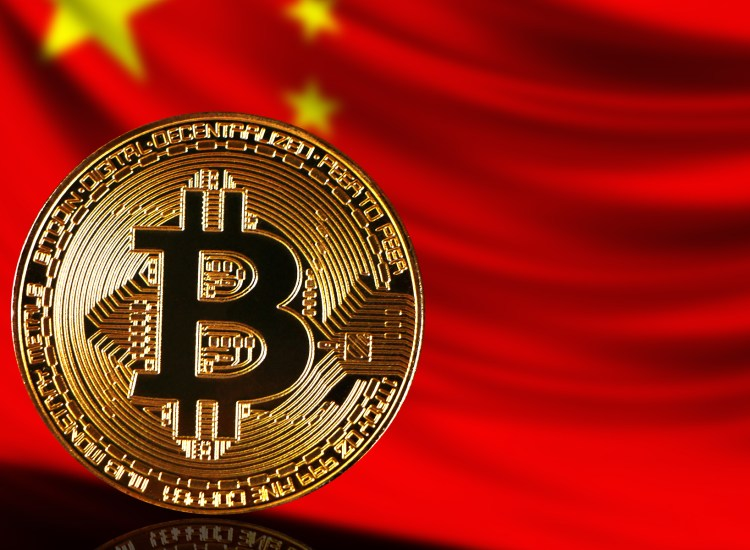 "Funcionario del Banco Popular de China confirma que el yuan digital no será una ""moneda especulativa"" como Bitcoin (BTC)"