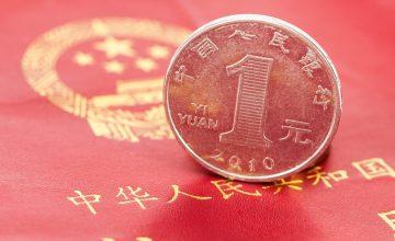 En medio de inestabilidad económica: Instituciones estatales chinas se preparan para probar el yuan digital