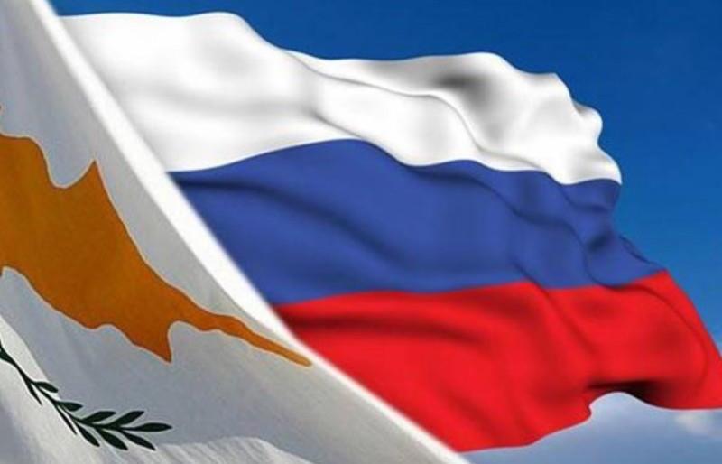 Cypr spłacił ostatnią pożyczkę od Rosji