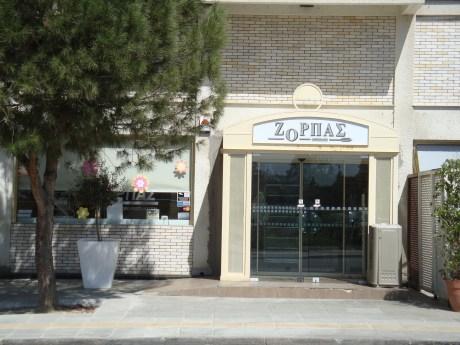 Zorbas Bakeries