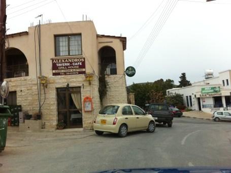 Alexandros Tavern