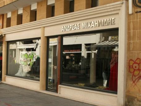 Andreas Michaelides Textiles