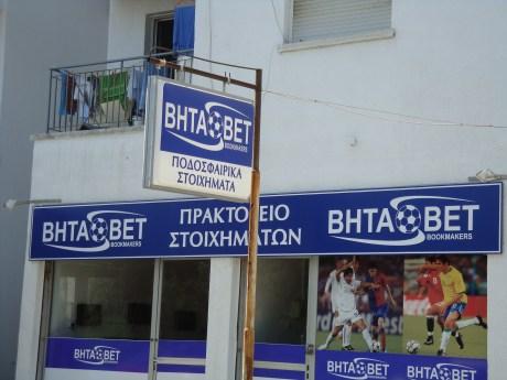 BHTA Bet Sports Betting - Sina
