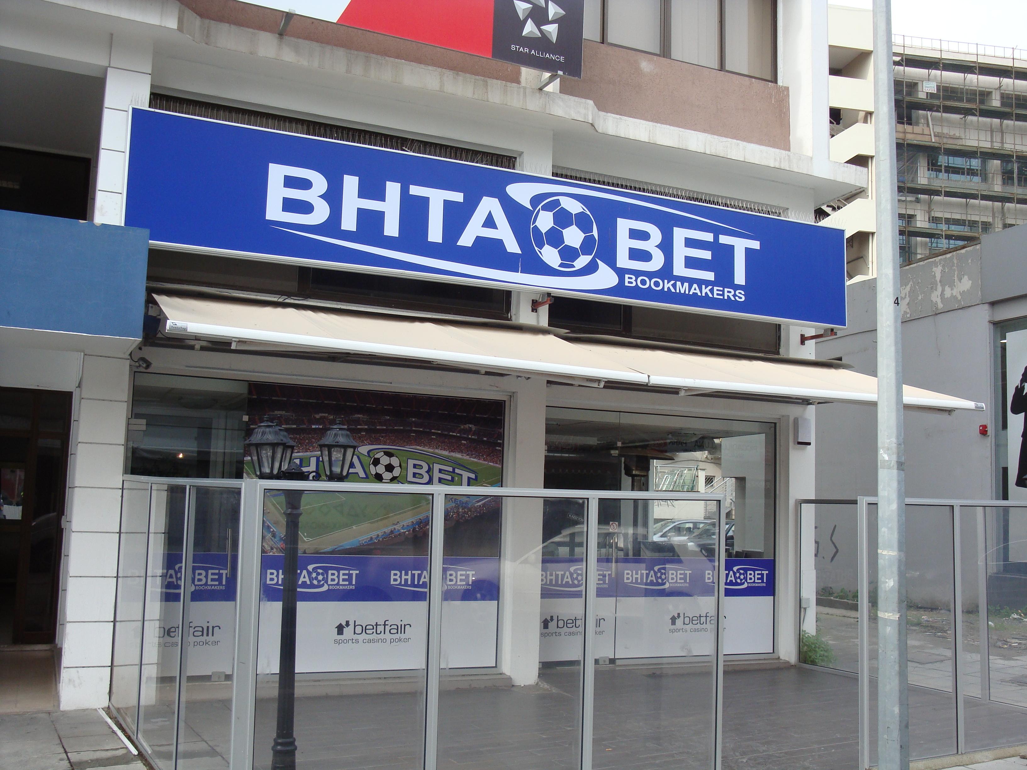 Bhtabet nicosia betting 3 betting light tournamentasa