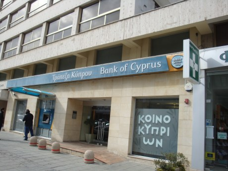 Bank of Cyprus - Ag. Antonios (0173)