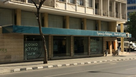 Bank of Cyprus - Arch Makariou Ave (0113)