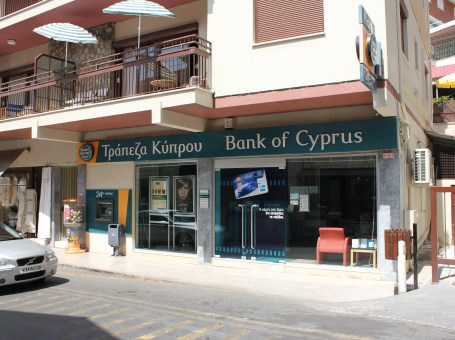 Bank of Cyprus – Platres (0346)