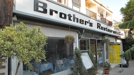 Brothers Restaurant
