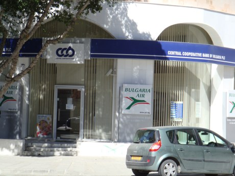 Central Cooperative Bank Of Bulgaria Plc