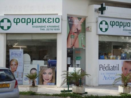 Cleanthis Kramvis Pharmacy