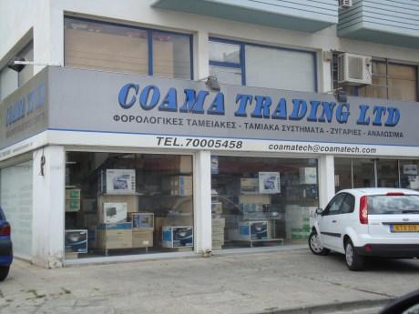 Coama Tech Ltd