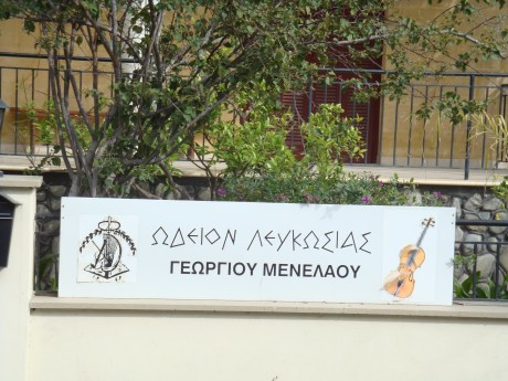 Conservatory Nicosia