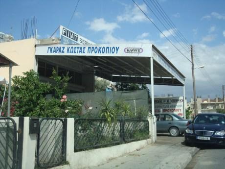 Costas Prokopiou Ltd