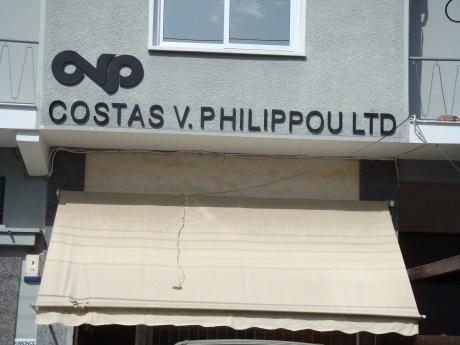 Costas V. Philippou