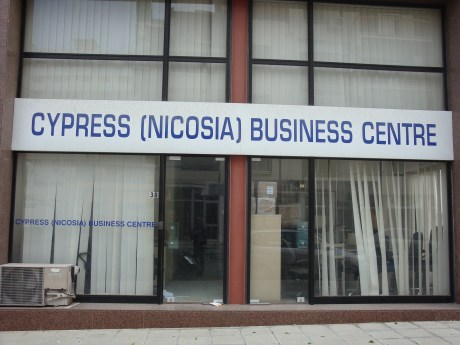 Cypress (Nicosia) Business Centre