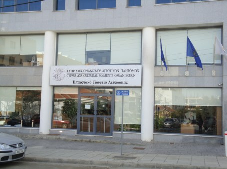Cyprus Agricultural Payments Organisation