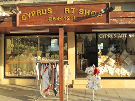 Cyprus Art Shop