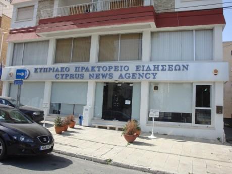 Cyprus News Agency (CNA)