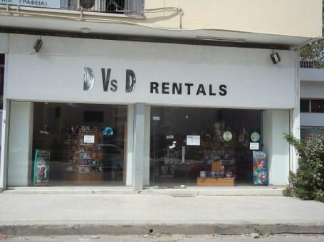 DVsD Rentals