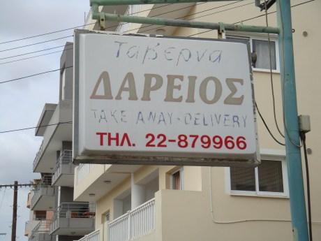 Darios Tavern