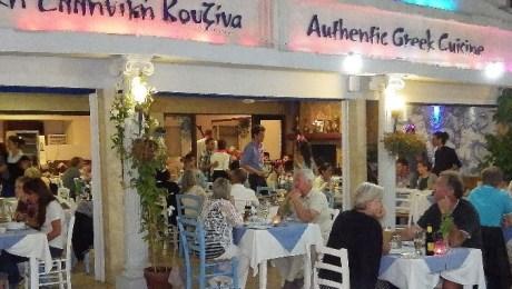 Dias Zeus Greek Restaurant