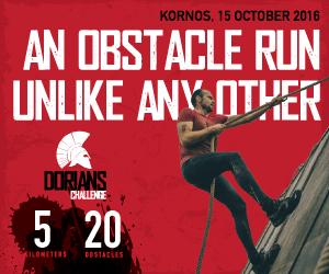 Dorians Challenge