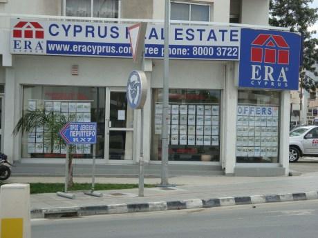 ERA Cyprus Real Estate - Larnaca Division