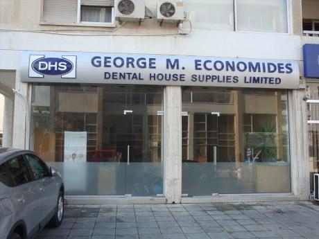 Econonides George M.Dental House Supplies Ltd