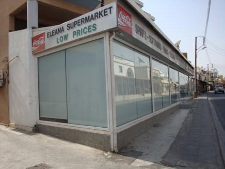 Eleana Supermarket