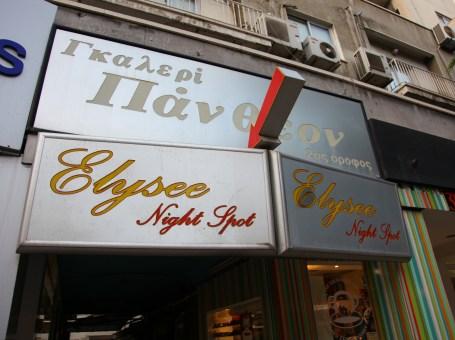 Elysee Night Spot