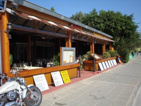 Erik's Restaurant